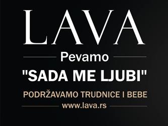 Lava - Sada me ljubi